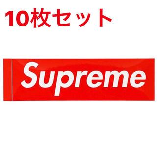 シュプリーム(Supreme)の【最安値】Supreme ステッカー 10枚セット(しおり/ステッカー)