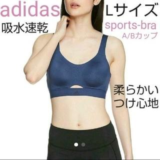アディダス(adidas)のつけ心地抜群!adidas アディダス スポーツブラ(その他)