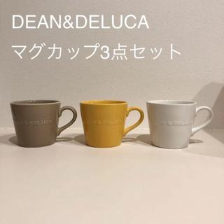 ディーンアンドデルーカ(DEAN & DELUCA)のディーンアンドデルーカ マグカップ 3点セット(グラス/カップ)