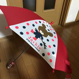 新品  90cm100cmのお子様用 くまのがっこう 長傘 40cm 透明窓(傘)