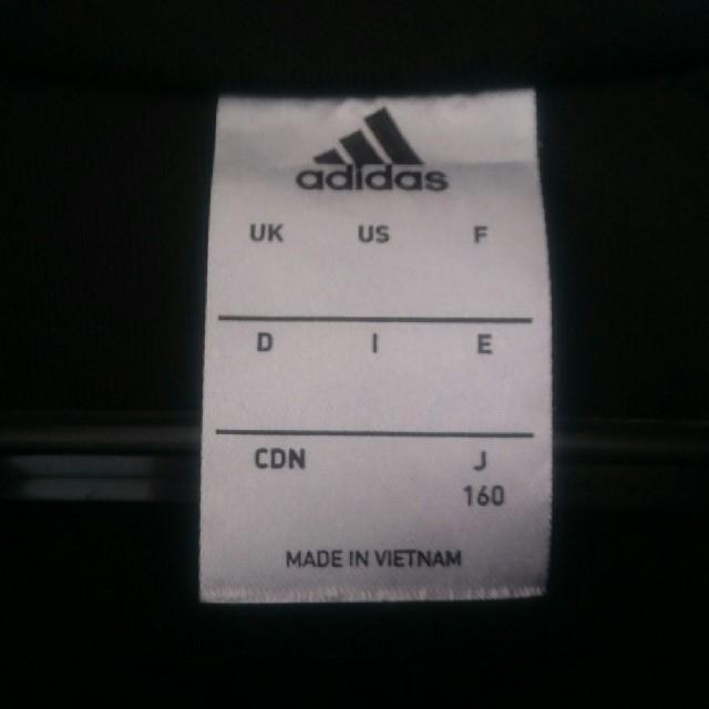 adidas(アディダス)のadidasジャージ 上のみ 160 キッズ/ベビー/マタニティのキッズ服 女の子用(90cm~)(ジャケット/上着)の商品写真