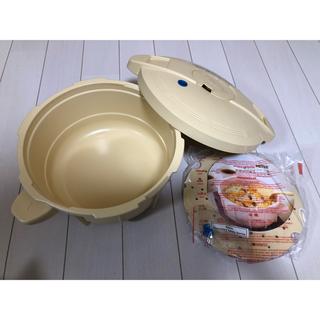 マイヤー(MEYER)の【新品未使用】レンジでチンする圧力鍋(鍋/フライパン)