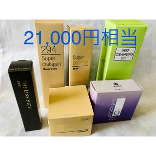 ディーエイチシー(DHC)のDHC 基礎化粧品 6点セット(その他)