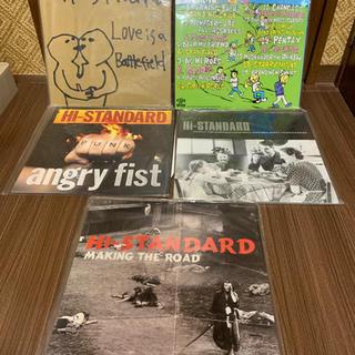 ハイスタンダード(HIGH!STANDARD)のHi-STANDARD  レコード  まとめ売り  5枚(ミュージシャン)