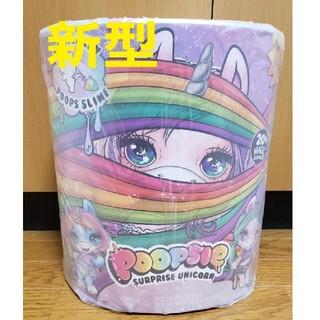 【新型】POOSIE プープシー サプライズ ユニコーン2  (ぬいぐるみ/人形)
