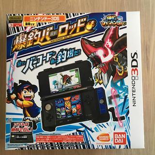 ニンテンドー3DS(ニンテンドー3DS)の【未使用品】3DS専用 爆釣バーロッド(その他)