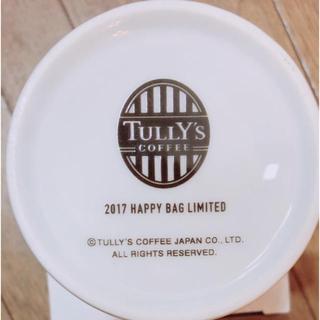 タリーズコーヒー(TULLY'S COFFEE)のマグカップ  蓋付きマグカップ  2個セット 未使用(マグカップ)