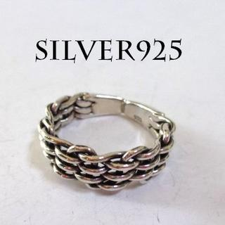 3211 SILVER925 チェーンリング29号 シルバー925 大きいサイズ(リング(指輪))