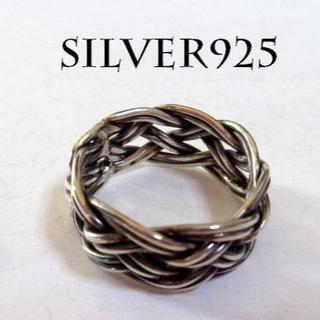 3212 SILVER925 ブレイズリング29号 シルバー925 BIGサイズ(リング(指輪))