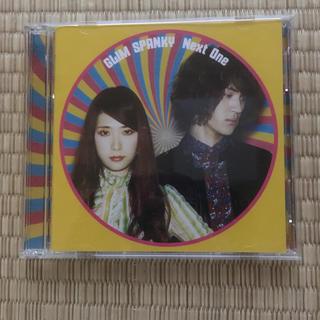 ユニバーサルエンターテインメント(UNIVERSAL ENTERTAINMENT)のNext One 初回盤(ポップス/ロック(邦楽))