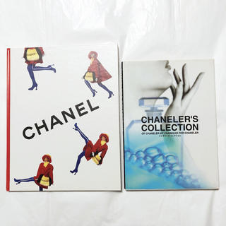 シャネル(CHANEL)の①CHANELシャネル1994-1995ブックレット&シャネラーズコレクション(ファッション)