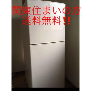 ムジルシリョウヒン(MUJI (無印良品))の【即売り】2ドア 冷凍冷蔵庫 中古 無印良品(冷蔵庫)
