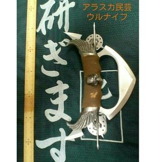 【手裏剣?】 キャンプ用バイクアクセサリー 革包丁? ウルナイフ(小道具)