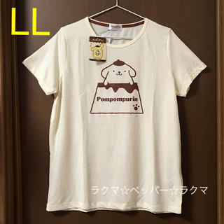 ポムポムプリン(ポムポムプリン)のポムポムプリン tシャツ LL(Tシャツ(半袖/袖なし))