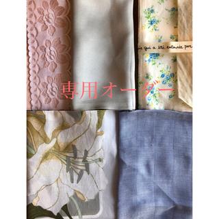 【yuyu様専用・オーダーページ】シルク オーガニックコットン 布おりものシート(その他)