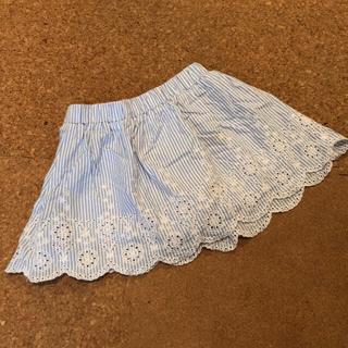 プティマイン(petit main)の95 ストライプスカート(スカート)