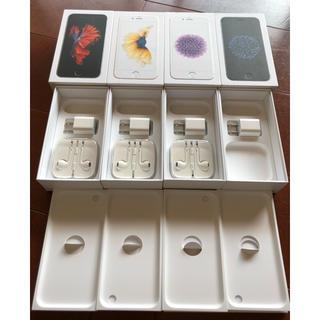アイフォーン(iPhone)のiPhone6s・iPhone6 空箱と付属品(その他)