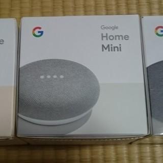 アンドロイド(ANDROID)のGoogle Home Mini グーグルホームミニ スマートスピーカー(スピーカー)