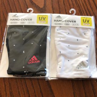 アディダス(adidas)のadidas  UVケア UPF50+ ハンドケア 【新品】(手袋)
