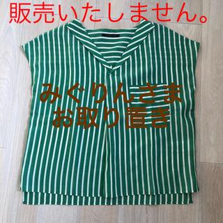 バンヤードストーム(BARNYARDSTORM)のシャツ BARNYARDSTORM(シャツ/ブラウス(半袖/袖なし))