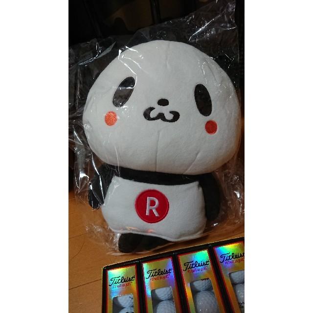 Rakuten(ラクテン)の楽天お買い物パンダヘッドカバー&ボールセット スポーツ/アウトドアのゴルフ(その他)の商品写真