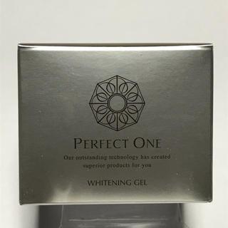 パーフェクトワン(PERFECT ONE)の新品☆パーフェクトワン ホワイトニングジェル 75g オールインワン美容液ジェル(オールインワン化粧品)