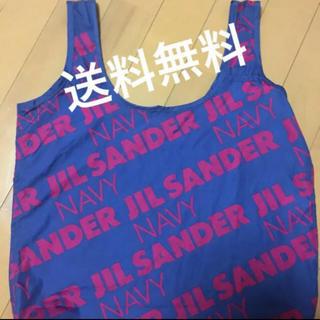 Jil Sander - 非売品 ジルサンダーネイビー エコバッグ 未使用