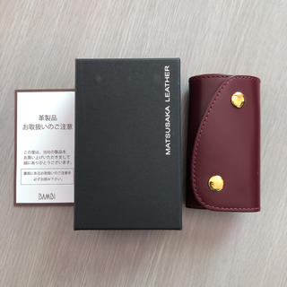b280a9bdf0ee ツチヤカバンセイゾウジョ(土屋鞄製造所)の松坂レザー Bambi キーケース