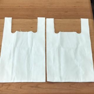 マルタンマルジェラ(Maison Martin Margiela)のメゾン マルジェラ ショップバッグ 小 2点(ショップ袋)