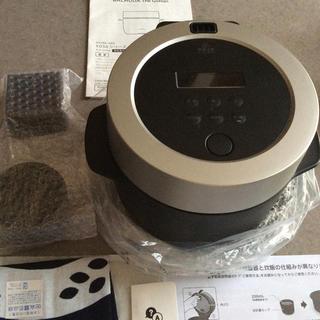 バルミューダ(BALMUDA)のBALMUDA The Gohan   3合炊飯器  使用1回(炊飯器)