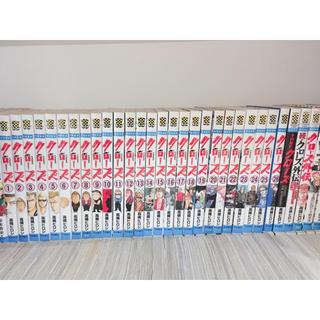 アキタショテン(秋田書店)のクローズ 全巻セット +3冊(全巻セット)