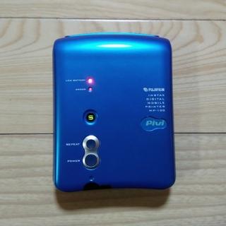 フジフイルム(富士フイルム)の  FUJIFILM デジタルモバイルプリンター(その他)