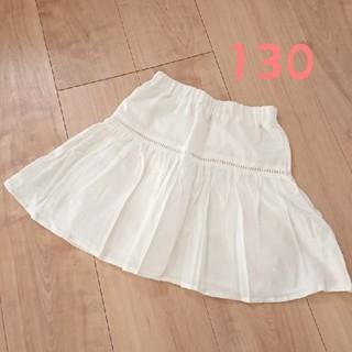 プティマイン(petit main)の130 スカート(スカート)