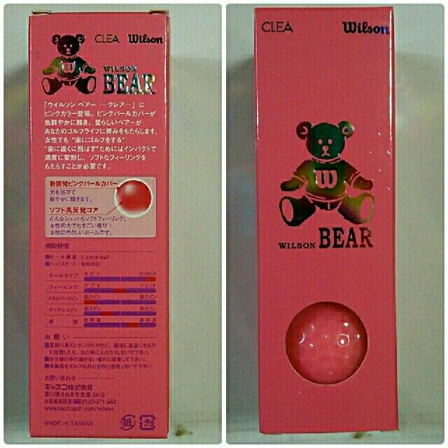 wilson(ウィルソン)のピンクボール (1打) セット スポーツ/アウトドアのゴルフ(その他)の商品写真