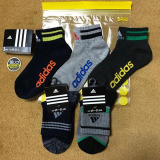 アディダス(adidas)のアディダス 靴下 19 20 21 5足セット ナイキ プーマ  ノースフェイス(靴下/タイツ)