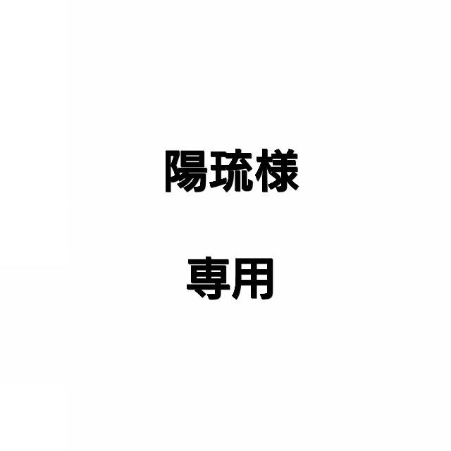 陽琉様専用 マイメロXRの通販 by あいにょん☆'s shop|ラクマ
