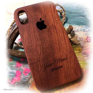 WOOD CASE ペア パイナップル ハワイアン 文字入れ ケース 天然木 ケース ケース iPhone8 男性 スマイル スマホケース デザイン カップル 女性 プレゼント iPhone X ウッドケース かわいい SMILE 【名入れ できる】 iPhoneケース おしゃれ 木製