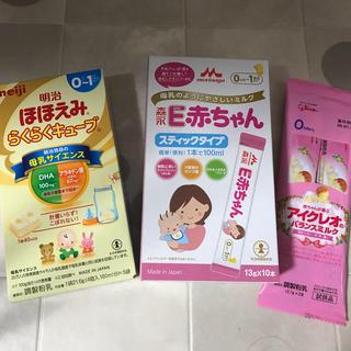 モリナガニュウギョウ(森永乳業)のE赤ちゃんスティックミルク ほほえみキューブ アイクレオスティックミルク (乳液 / ミルク)