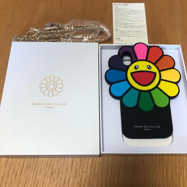 iphone xr adidas ケース - iPhone - 正規品 iPhone XR用 村上隆 お花シリコンケース カイカイキキ 2の通販 by Hi's shop|アイフォーンならラクマ