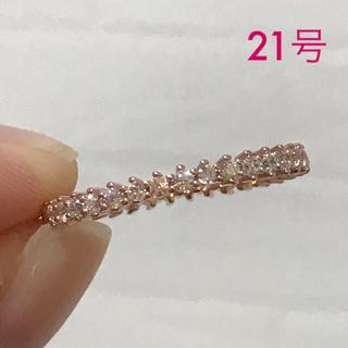 リング 指輪 CZ ダイヤ フルエタニティ ピンクゴールド 21号(リング(指輪))
