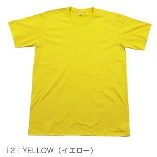 訳あり 無地 Tシャツ イエロー 難あり Lサイズ OT027(Tシャツ/カットソー(半袖/袖なし))