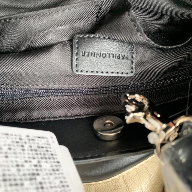 PAPILLONNER(パピヨネ)のPAPILLONNER 3wayバッグ レディースのバッグ(ショルダーバッグ)の商品写真