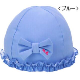 ミキハウス(mikihouse)の新品タグ付き  ミキハウス  スイムキャップ  水泳帽(マリン/スイミング)