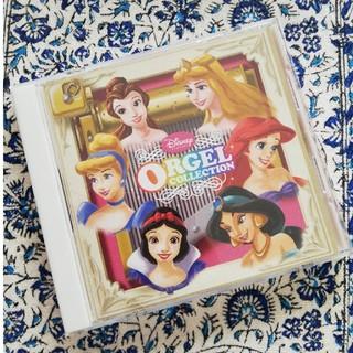 ディズニー(Disney)のディズニーオルゴールコレクションCD (ヒーリング/ニューエイジ)