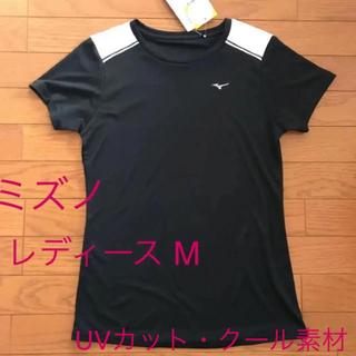 MIZUNO - ミズノ Tシャツ レディースM 新品