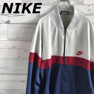 ナイキ(NIKE)の90s NIKE ナイキ トラックジャケット ジャージ ワンポイント刺繍(ジャージ)