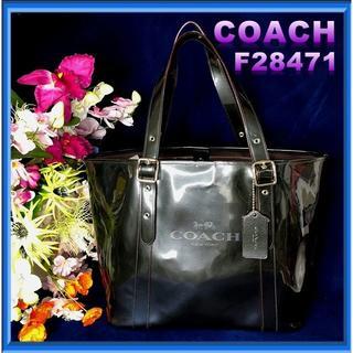 c7869f143a1d コーチ(COACH)のCOACH バッグ トートバッグ F28471 インクブラック大容量(トート
