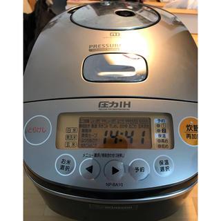 ゾウジルシ(象印)のZOJIRUSHI 圧力IH炊飯ジャー 極め炊き NP-BA10型(炊飯器)
