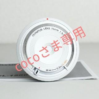 オリンパス(OLYMPUS)の🌟新品🌟オリンパス ボディキャップレンズ BCL1580 ホワイト(レンズ(単焦点))