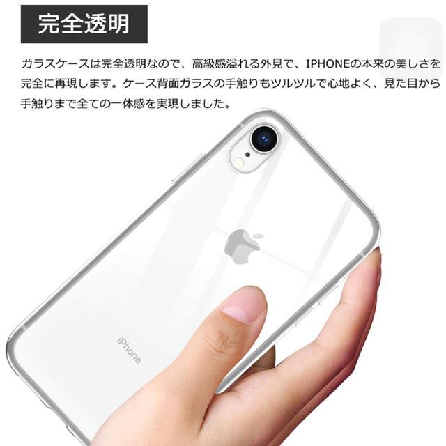 iphone 7 ケース ケイトスペード  リボン / iPhone XR ケース の通販 by 毎日発送 ドラえもんの夢|ラクマ